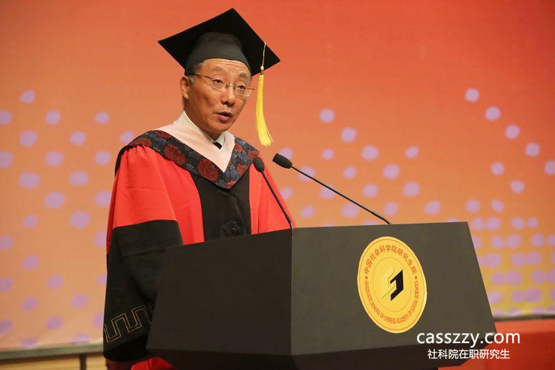 中国社会科学院在职研究生证书有用吗?