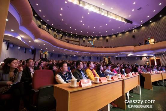 中国社会科学院在职研究生好吗?
