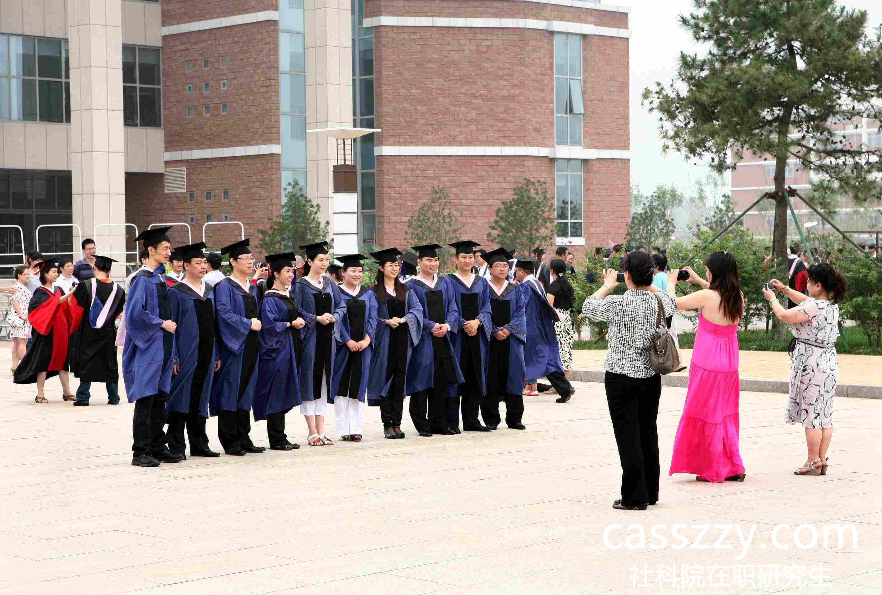 中国社会科学院在职研究生秋季有招生吗?