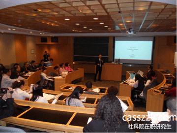 中国社会科学院在职研究生怎么样?